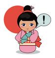 kokeshi doll decorative image vector image vector image