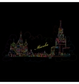 Night Moscow Red Square sketch for your design vector image