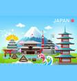 japan landmark travel object vector image