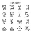 dog icon set in thin line style vector image vector image