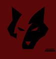 fox boss vector image