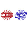 grunge no wine exclamation scratched round vector image vector image