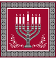 Holiday jewish background vector image vector image