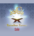 ramadhan sale with quran and calligraphy vector image