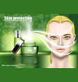 skin protection cream ads with blonde girl on vector image