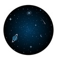the universe round icon vector image vector image