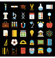 Big Flat Back to School Objects Set over Black vector image vector image