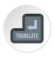 translate button icon circle vector image vector image
