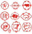 chinese pig symbols vector image vector image