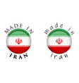 simple made in iran 3d button sign text around vector image vector image