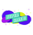 super sale banner template with vibrant vivid vector image vector image