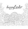 adult coloring bookpage the easter eggs and vector image vector image