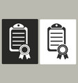 certificate - icon vector image vector image