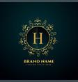luxury letter h ornamental golden logo concept vector image