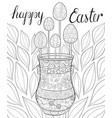 adult coloring bookpage the easter eggs in a jug vector image vector image