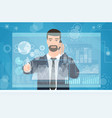 businessman working using virtual media interface vector image vector image