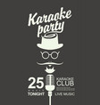 music banner for karaoke party with hipster vector image vector image