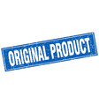 original product blue square grunge stamp on white vector image vector image