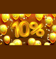 ten percent or 10 marketing special offer vector image vector image