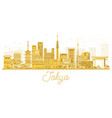 tokyo japan city skyline golden silhouette vector image