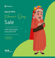 banner design of womens day sale vector image