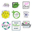 icon beauty natural cosmetics vector image