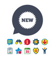 new sign icon arrival star symbol