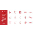 price icons vector image vector image