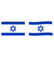 state of israel flag simple and slightly waving vector image