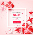 valentines day holiday offer web banner with vector image vector image