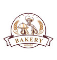 chef bakery shop logo sign template vector image vector image