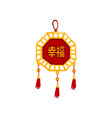 chinese new year traditional decoration element vector image vector image