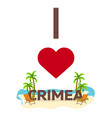 i love crimea russia travel palm summer vector image