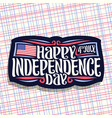 logo for independence day usa vector image vector image