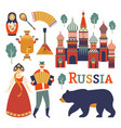 russia icons set collection of russian vector image vector image