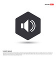 speaker icon hexa white background icon template vector image