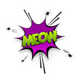 comic text meow speech bubble pop art style vector image vector image