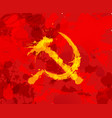 grunge hammer and sickle symbol communism vector image