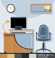 Office style interior set Digital image vector image