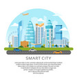 round style urban landscape with buildings vector image vector image
