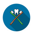 toothbrush and healthy tooth icon vector image