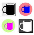 cup flat icon vector image