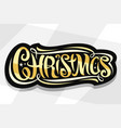 logo for christmas vector image