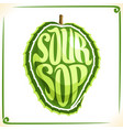 logo for soursop fruit vector image vector image