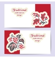 Stock set of template design for greeting vector image