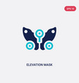 two color elevation mask icon from gym and vector image vector image