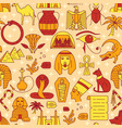 egypt seamless pattern in colored line style vector image vector image