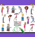 find two identical characters game vector image