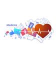healthcare medical health red heart icon medicine vector image