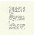 Letter E Golden Monogram Design element vector image